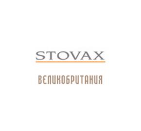Открытые очаги Stovax