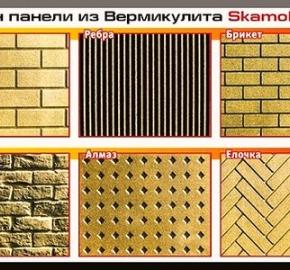 Изоляционные материалы Вермикулит