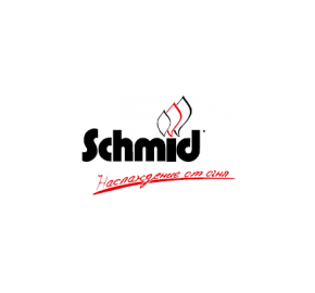 Газовые каминные топки Schmid